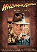 Indiana Jones and the Temple of Doom pictures.