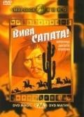 Viva Zapata! - wallpapers.