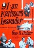 91:an Karlssons bravader pictures.