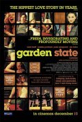 Garden State - wallpapers.