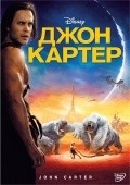 John Carter pictures.