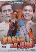 Karan Arjun - wallpapers.