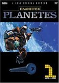 Planetes - wallpapers.