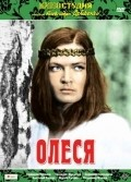 Olesya pictures.