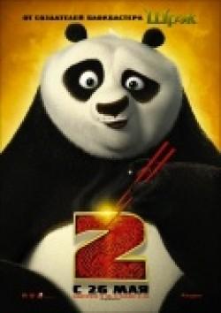 Kung Fu Panda 2 pictures.