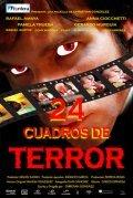 24 cuadros de terror pictures.