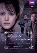 Little Dorrit pictures.