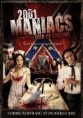 2001 Maniacs: Field of Screams - wallpapers.