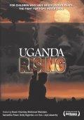 Uganda Rising pictures.