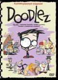 Doodlez - wallpapers.