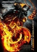Ghost Rider: Spirit of Vengeance pictures.