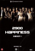2900 Happiness  (serial 2007-2009) - wallpapers.
