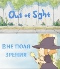 Out of Sight - wallpapers.