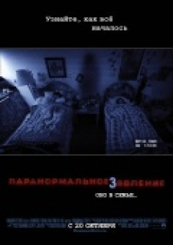 Paranormal Activity 3 pictures.