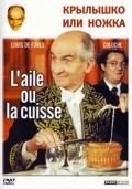 L'aile ou la cuisse - wallpapers.