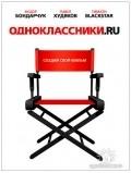 Odnoklassniki.ru - wallpapers.