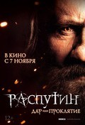 Rasputin pictures.