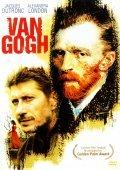 Van Gogh - wallpapers.