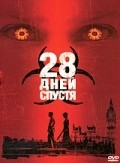28 Days Later... - wallpapers.