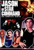 Jason of Star Command - wallpapers.