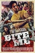 Bite Me - wallpapers.