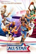2011 NBA All-Star Game pictures.