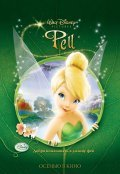 Tinker Bell - wallpapers.