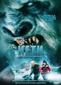 Yeti: Curse of the Snow Demon pictures.