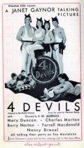 4 Devils pictures.