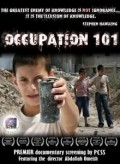 Occupation 101 pictures.