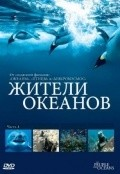 Kingdom of the Oceans pictures.