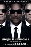 Men in Black 3 - wallpapers.