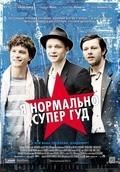 Russendisko - wallpapers.
