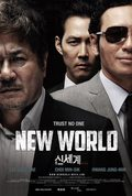 New World pictures.