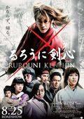 Rurôni Kenshin: Meiji kenkaku roman tan212940 pictures.