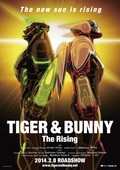 Gekijouban Tiger & Bunny: The Rising pictures.