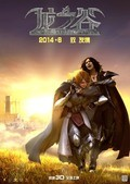 Dragon Nest: Rise of the Black Dragon pictures.