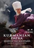 Kurmanjan datka pictures.