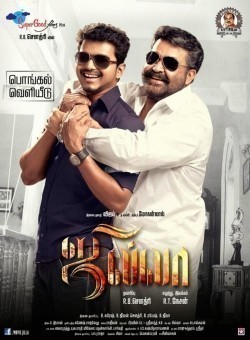 Jilla pictures.