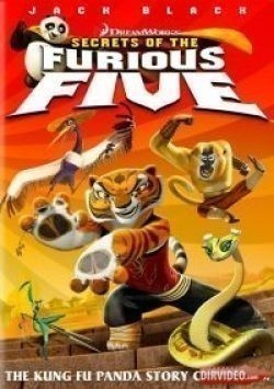 Kung Fu Panda: Secrets of the Furious Five - wallpapers.