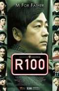 R100 - wallpapers.