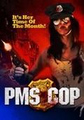 PMS Cop - wallpapers.
