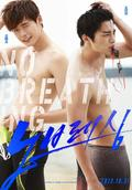No Breathing - wallpapers.