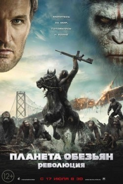 Dawn of the Planet of the Apes pictures.