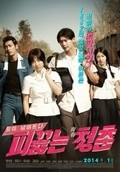 Hot Young Bloods - wallpapers.