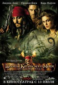 Pirates of the Caribbean: The Curse of the Black Pearl pictures.