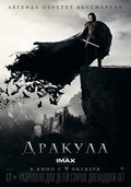 Dracula Untold pictures.