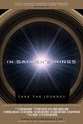 In Saturn's Rings - wallpapers.