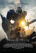 Transformers: Age of Extinction pictures.