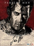 Jai Ho pictures.